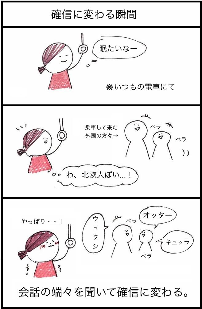 S__2211844ーーーー