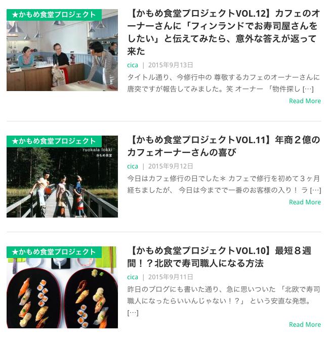 スクリーンショット 2015-10-01 22.46.02