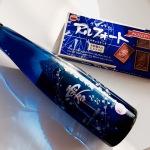 【バラマキ〜結婚式用まで】今回買った日本のお土産