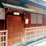 京都・祇園のど真ん中!『フィンランディア・バー』へ行って来た