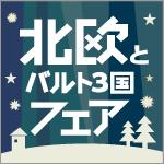 tm_hokuou1612
