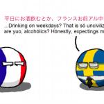 【ポーランドボール漫画】北欧人、週末の酒乱ぶりが凄い!