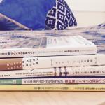 デザインに浸る、冬の北欧読書タイム