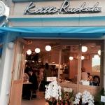 【北欧ごはん食堂】Keitto Ruokala(ケイットルオカラ)へ行って来た